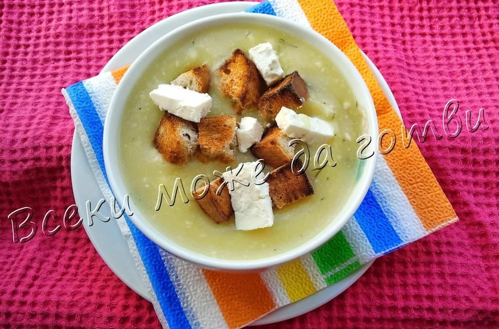 Вкусна крем супа от тиквички
