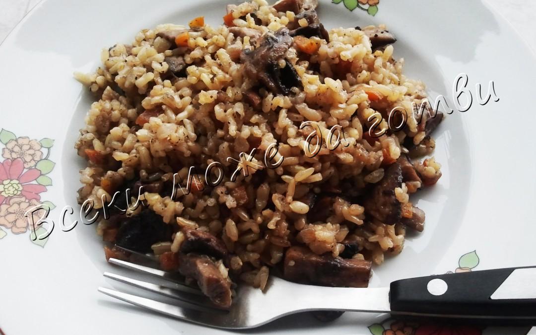 Гъби с кафяв ориз
