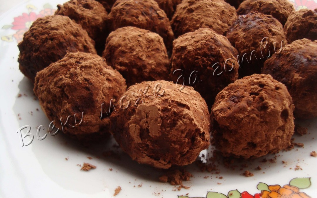Бонбони с обикновени бисквити