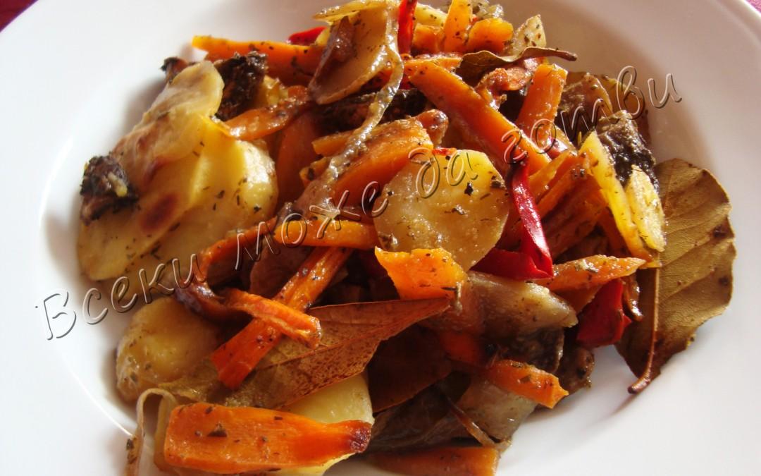 Шарени зеленчуци на фурна