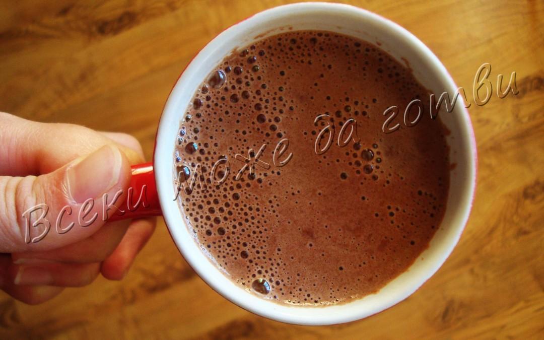 Най-вкусният горещ шоколад