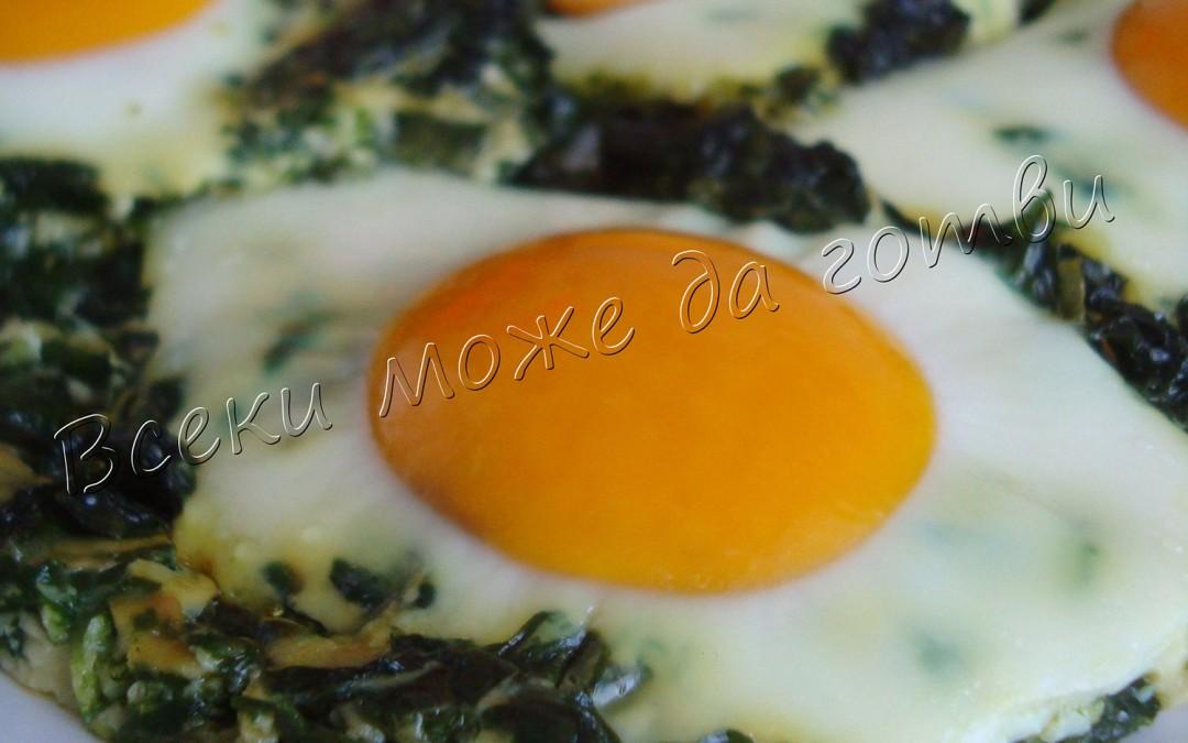 Лесна рецепта за яйца със спанак на фурна