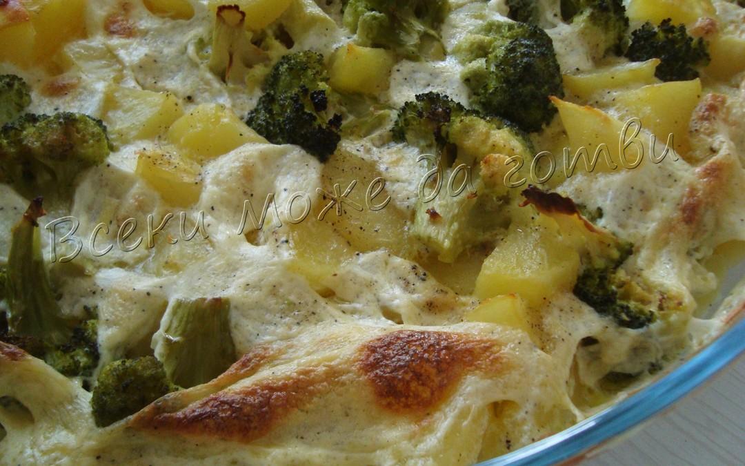 Ароматна запеканка с броколи и картофи
