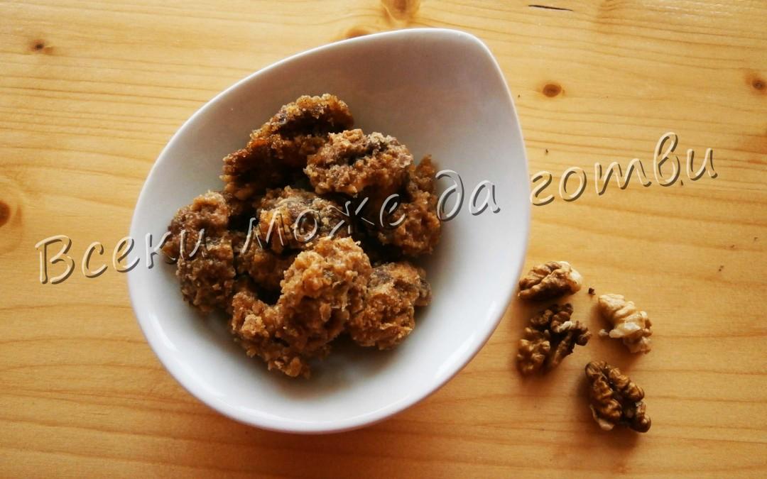 Най-вкусните карамелизирани орехи на баба