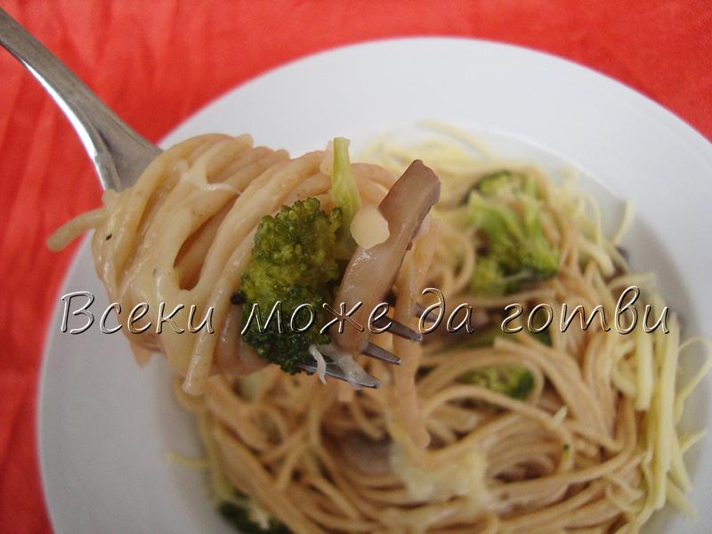 spageti s brokoli