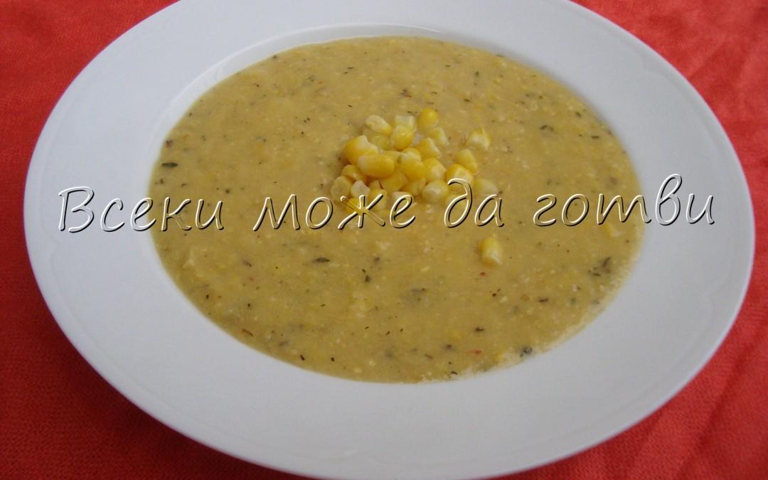 Така се прави разкошна крем супа с царевица!