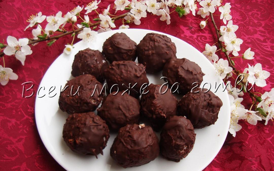 "Домашни бонбони ""Баунти"" – оригинална рецепта"