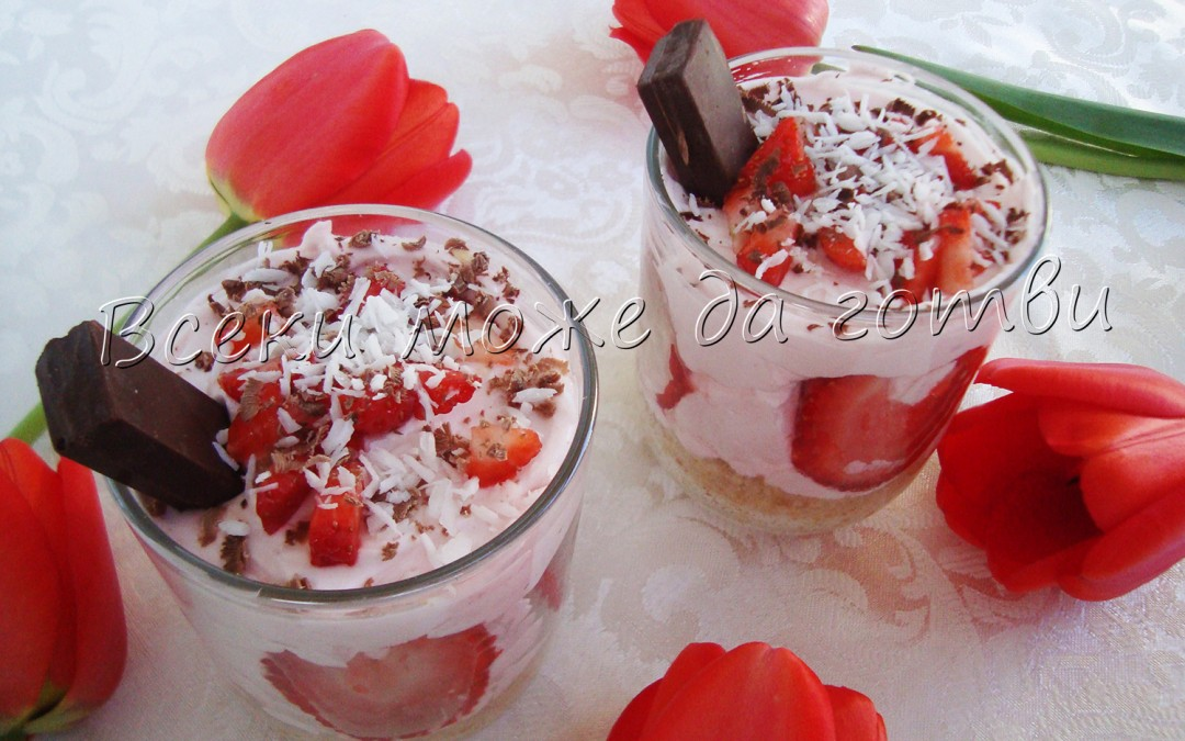 Така се прави вкусен и ефектен десерт в чаша!