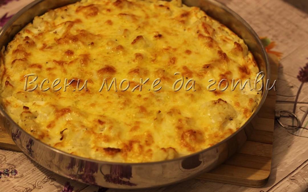 Есенна рецепта №1: Карфиол на фурна със сирене и кашкавал