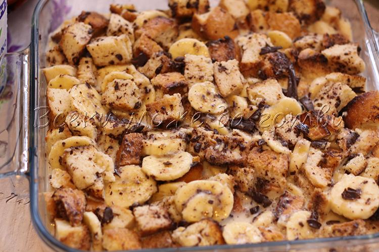 hlyab banani i shokolad