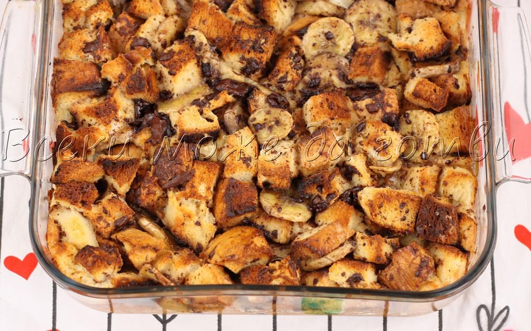 Чуден сладкиш със стар хляб и шоколад (лесна рецепта)