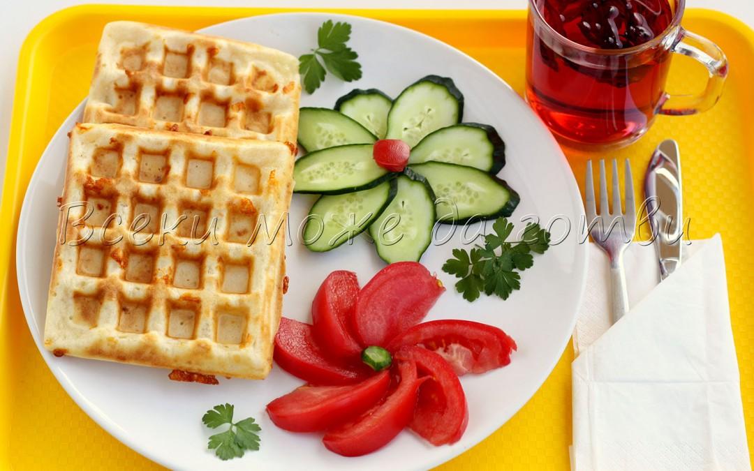 Рецепта №1 за солени гофрети – лесна и бърза вкусотия