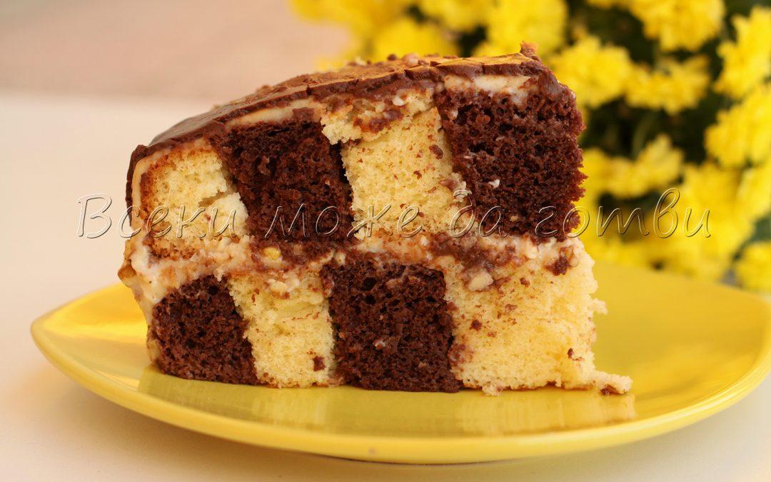 Шахматна торта с крем и орехи – една класика от бабиния тефтер