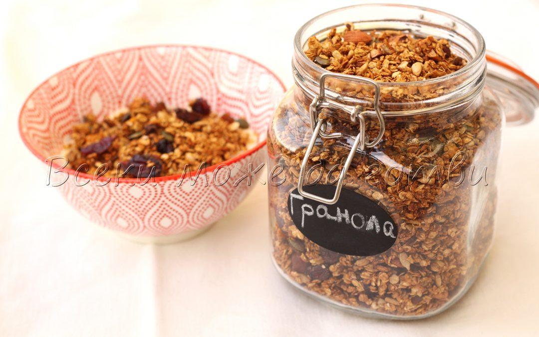 Домашна гранола за броени минути – ето как се прави здравословна закуска