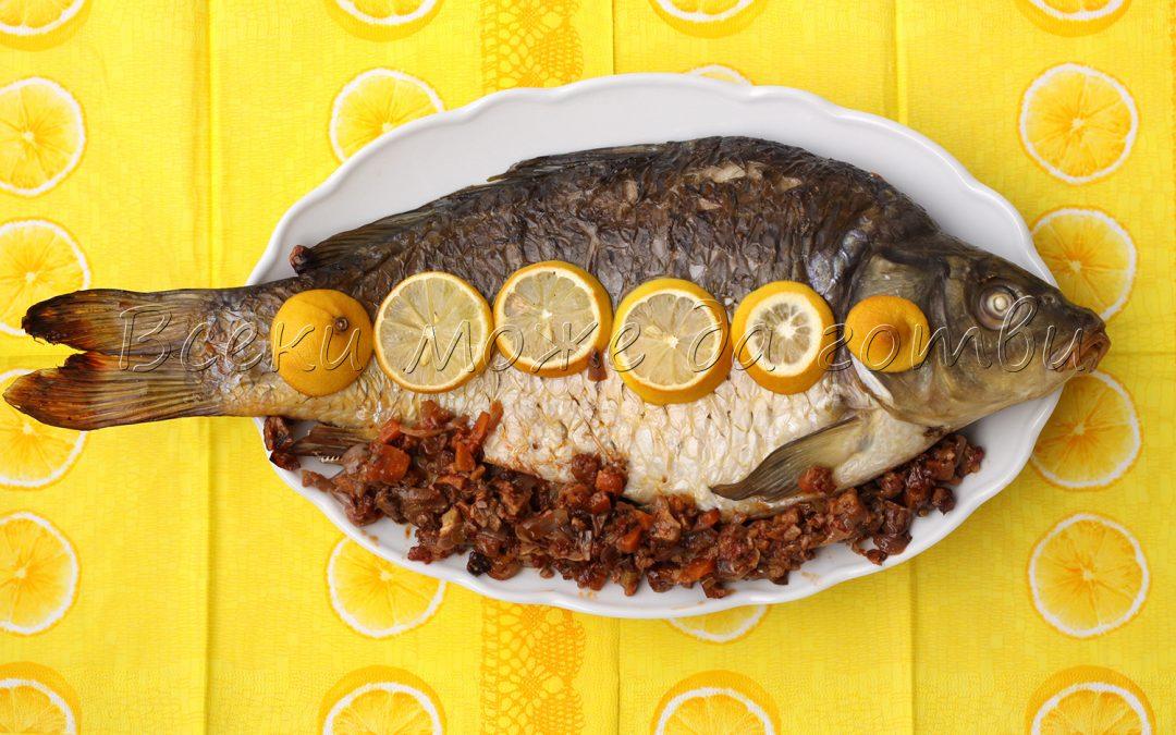 Пълнен шаран по класическа рецепта – лесна рецепта за Никулден