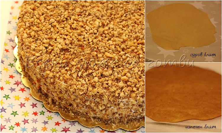 лесна френска селска торта