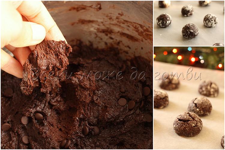 напукани шоколадови сладки