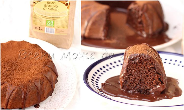 необикновен шоколад кекс