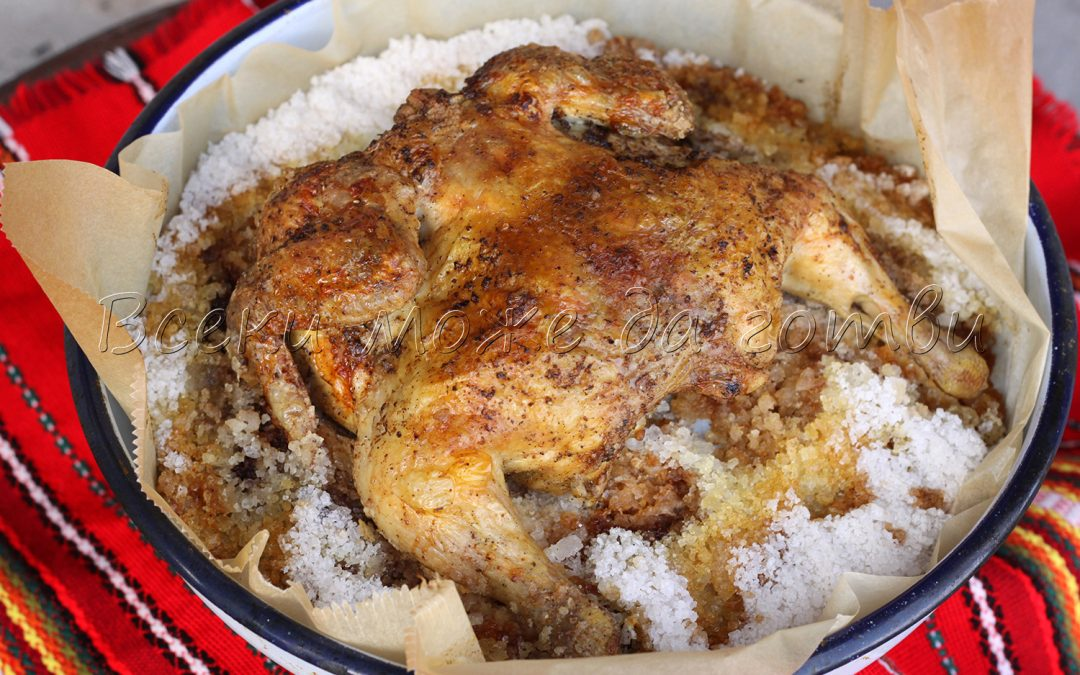 Най-лесната рецепта за пиле върху сол – голяма вкусотия с малко продукти