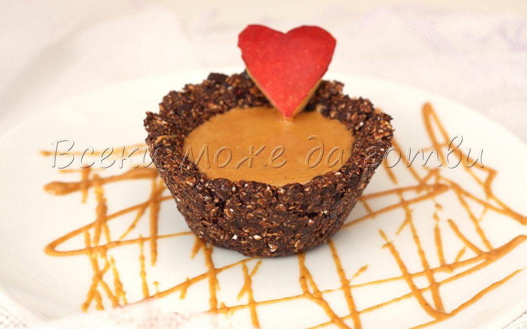 Десерт без печене: Шоколадови кошнички с фъстъчен тахан