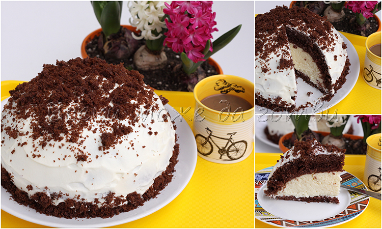 вкусна торта купол