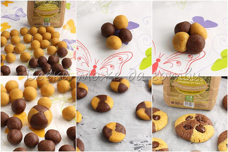 вкусни бисквити с нахутено брашно