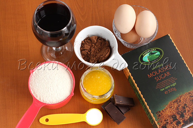 лесни шоколадови мъфини