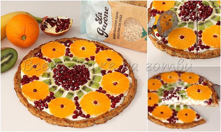 сладка плодова пица рецепта