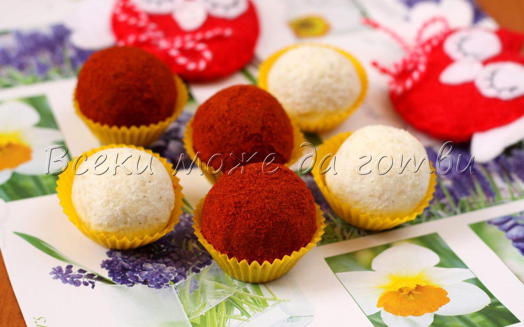 """Солени топчета """"Мартенички"""" – лесна, бърза и вкусна рецепта"""