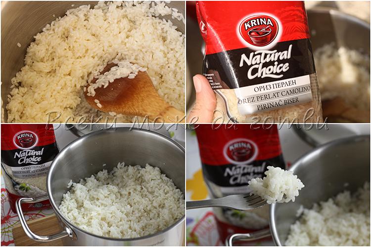вкусен и пухкав ориз на зрънца