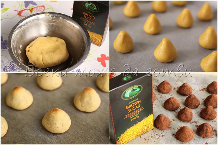 домашни сладки трюфели
