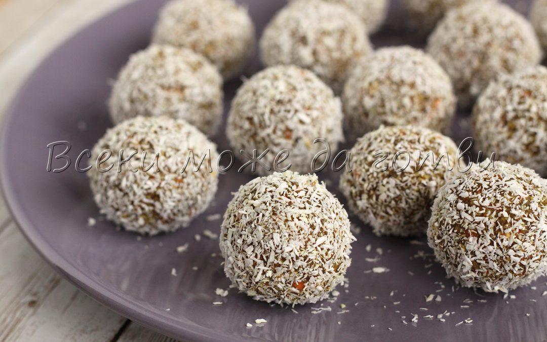 Бонбони с тиквен тахан – бърза рецепта за ценители