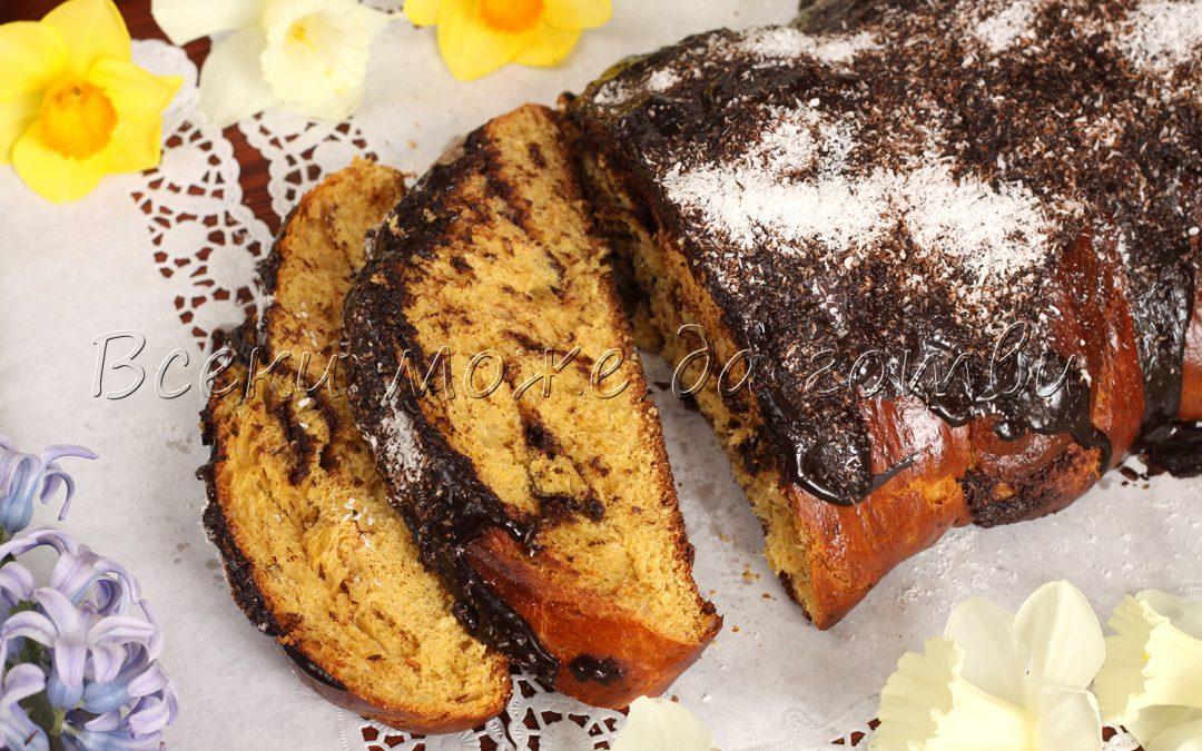 Супер вкусен и лесен за приготвяне: Козунак с шоколад и кокос