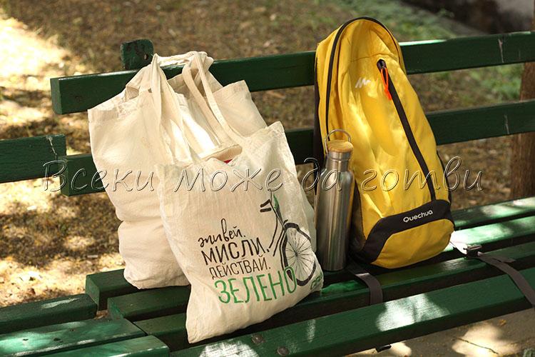 многократни торби за пазаруване