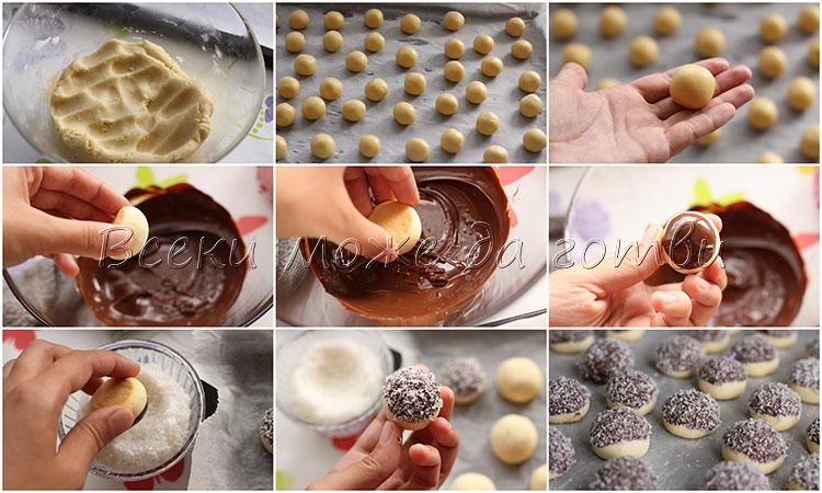 бързи сладки с шоколад