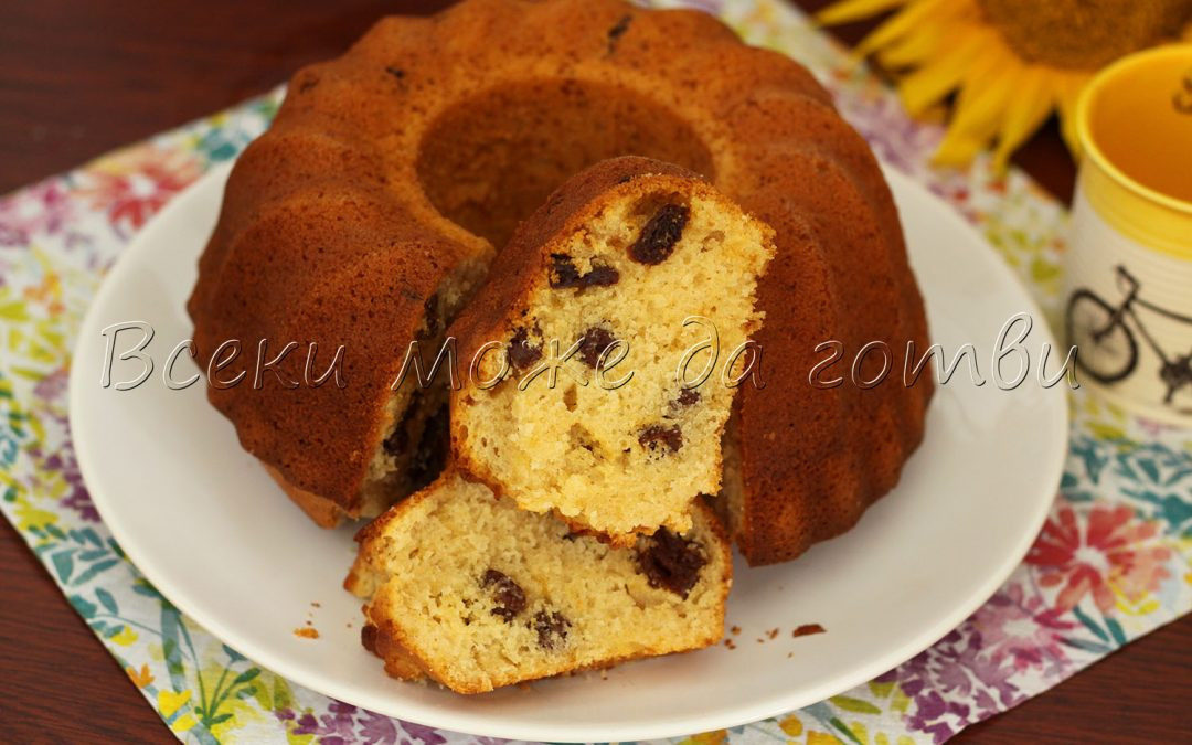 Вижте тази рецепта за кекс – винаги се получава пухкав и сочен