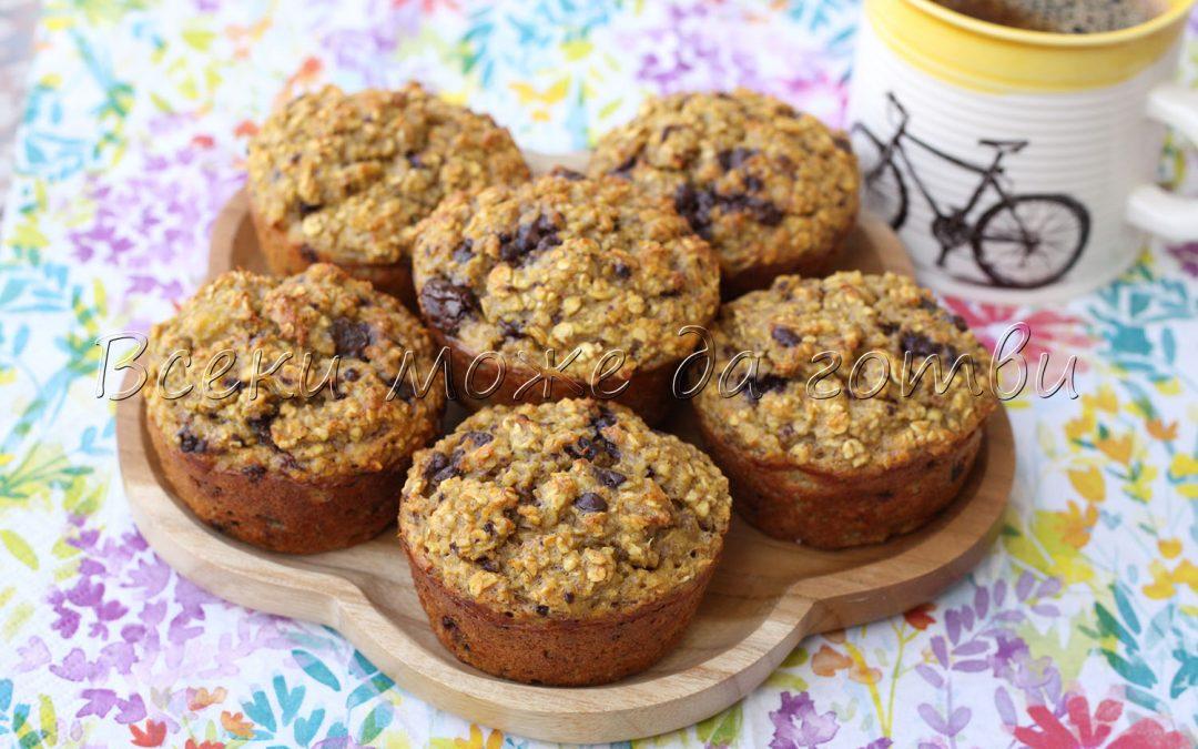Най-сполучливата рецепта за кексчета без брашно и захар