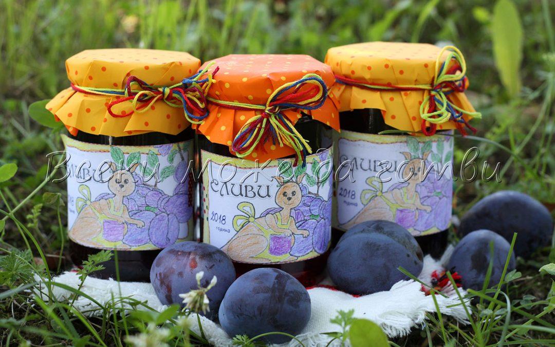 Сладко от сини сливи на фурна – мързелива рецепта
