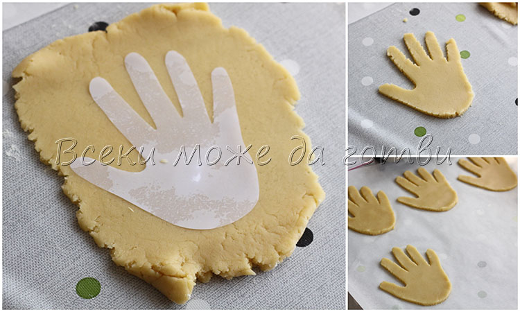 маслени бисквити ръчички