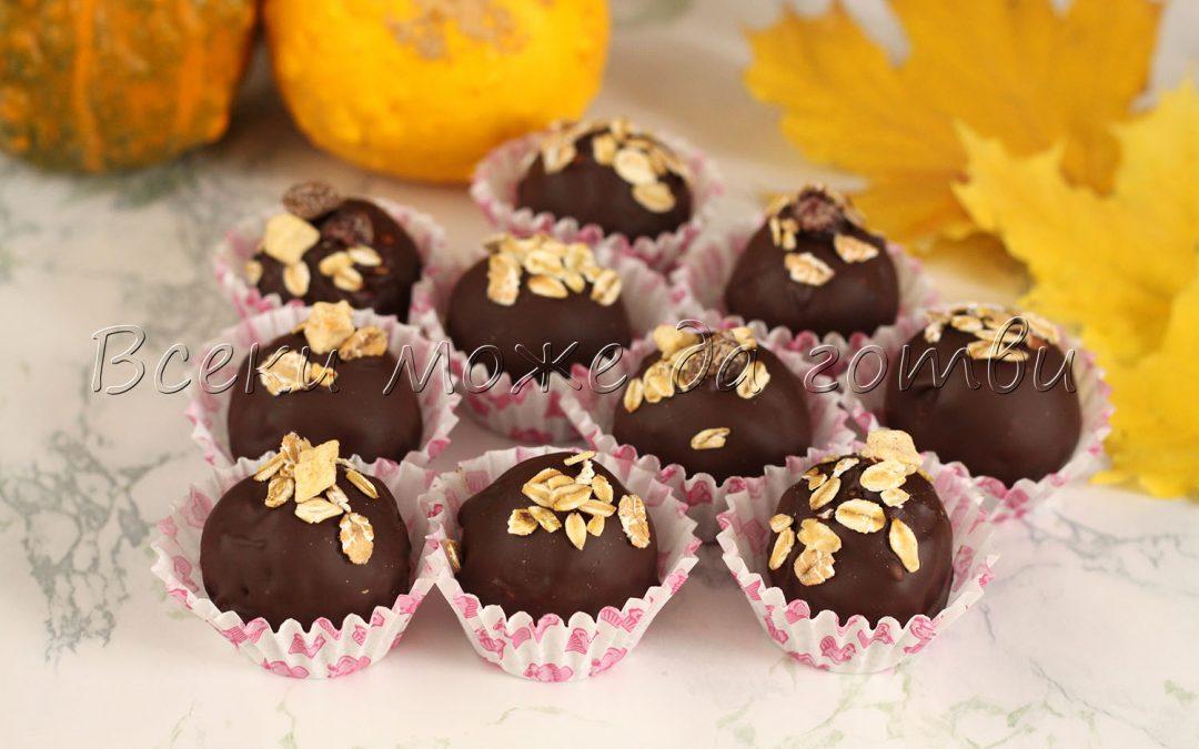 Домашни бонбони за 10 минути – лесна и ефектна рецепта