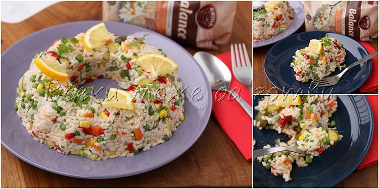 празнична салата с ориз