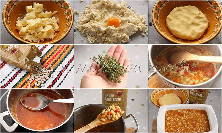 рецепта за боб яхния