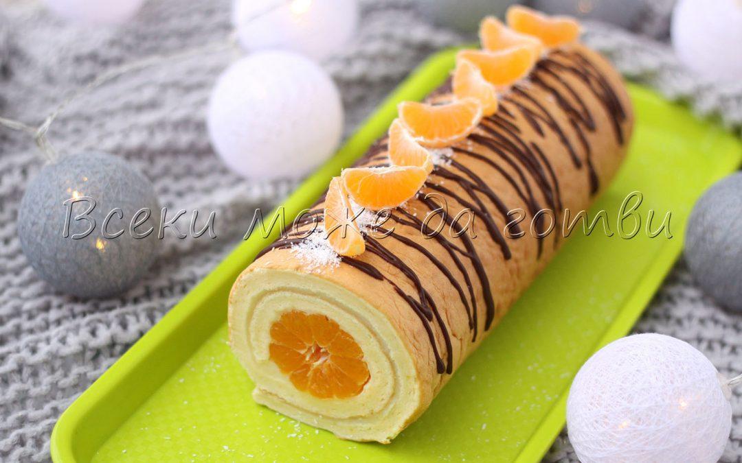 Празнично руло с пухкав крем и сочни мандарини – ето как се приготвя!