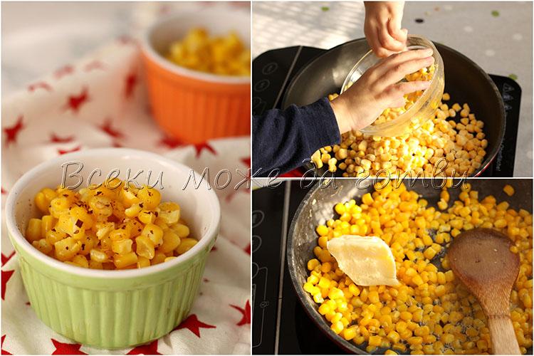 царевица с масло