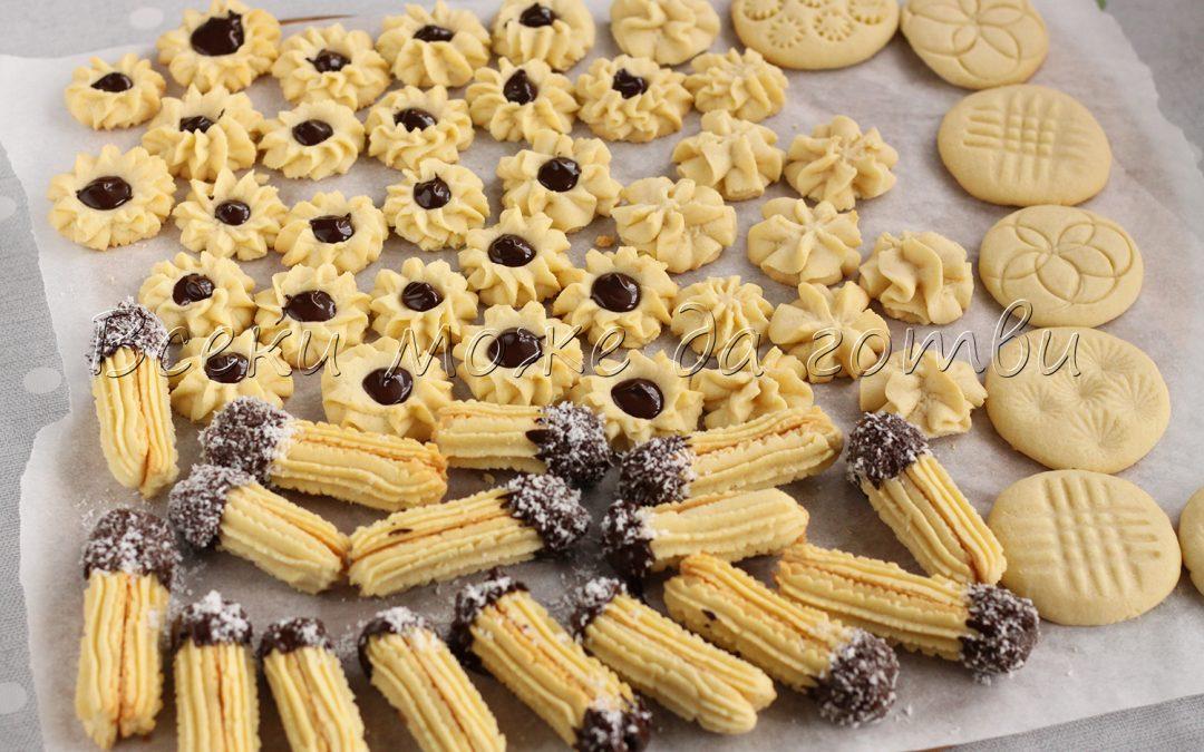 Шприцовани сладки – ето я най-сполучливата рецепта (стъпка по стъпка със СНИМКИ)