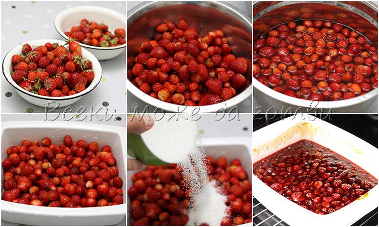 сладко от ягоди на фурна