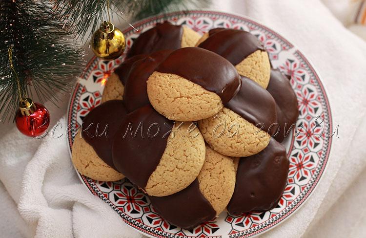 меденки с шоколад