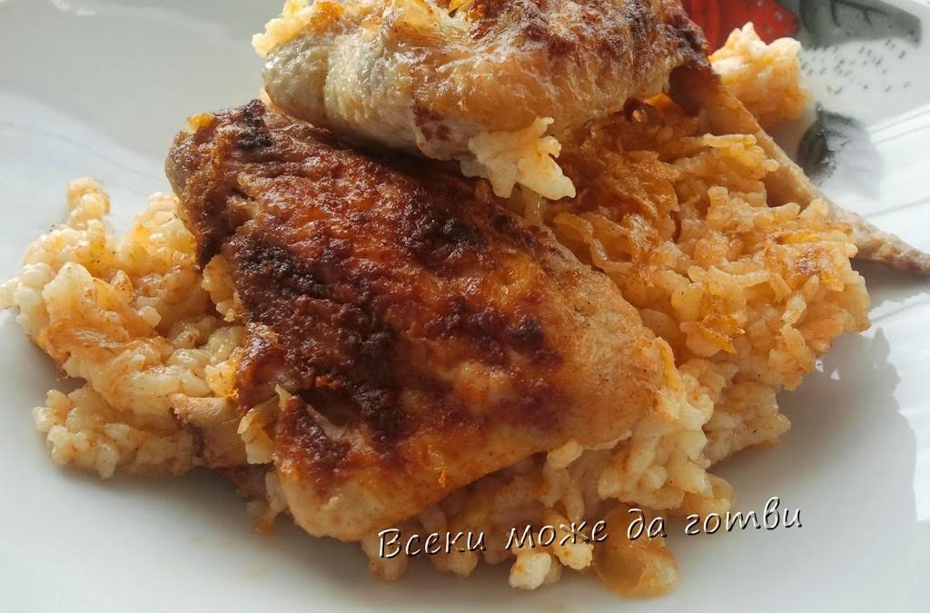 Ориз с пилешки крилца на фурна