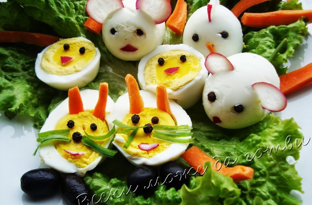 Весела салата от варени яйца