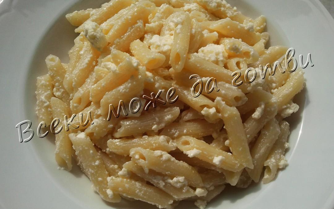 Макарони със сирене и масло